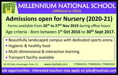 Admission to <br><br>Nursery (2020-2021)
