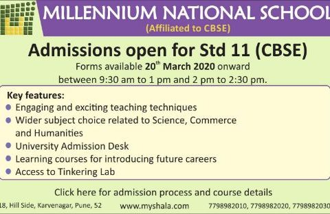 Admission to <br><br>Std 11 (CBSE Board)