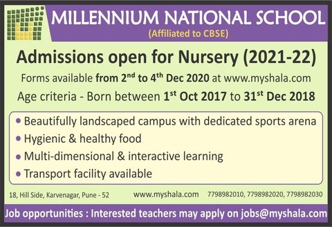 Admission to <br><br>Nursery (CBSE Board)