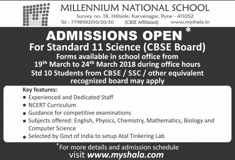 Admissions open for <br>Standard 11<sup>th</sup> Sci (CBSE Board)
